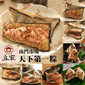 南門市場名店立家肉粽