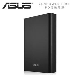 ASUS雙向快充行動電源