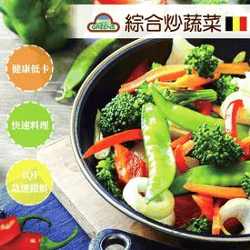 健康低卡綜合蔬菜花椰菜