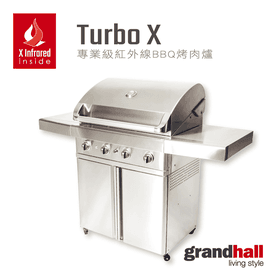 專業級紅外線BBQ烤爐