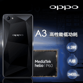 OPPO A3八核手機128GB