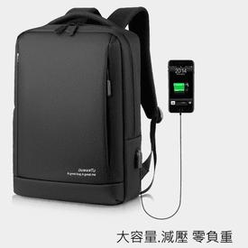 USB大容量商務後背包