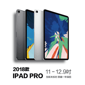 Apple iPad Pro 11 LTE