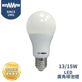 台灣製LED廣角型球泡燈