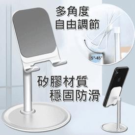 可調角度平板手機支架