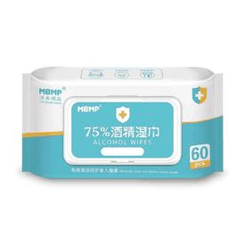 75%酒精抗菌濕紙巾60抽