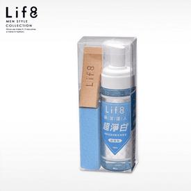 Life8超淨白鞋包清潔組