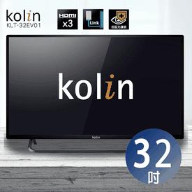 歌林32吋高清HD液晶電視