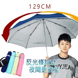 大剛好超撥水無敵三折傘