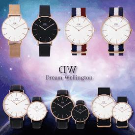 DW時尚經典氣質手錶