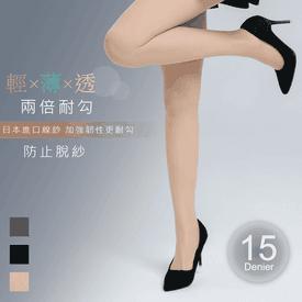 【D&G】15D兩倍耐勾絲襪