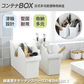 日式萬用附輪儲物收納盒