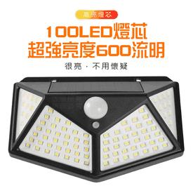 100高亮度太陽能感應燈