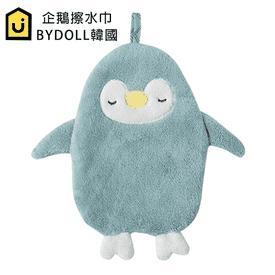 韓國企鵝擦水巾BYDOLL