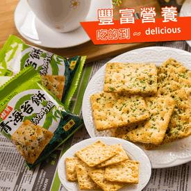 甲賀輕食物語竹鹽餅任選