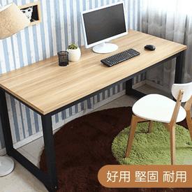 可調式加厚耐承重工作桌