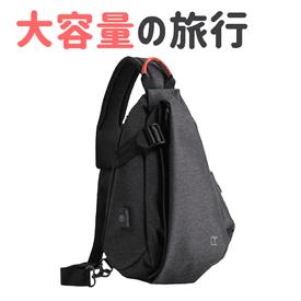 大空間運動健身後背包包