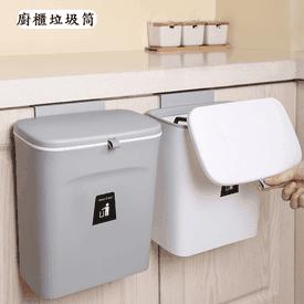 免打孔廚房滑蓋式垃圾桶