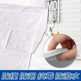 韓國3D隔音泡棉磚壁貼