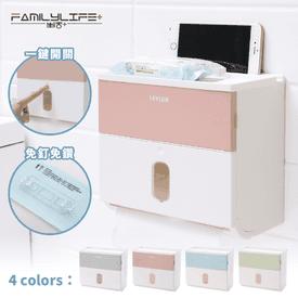 升級雙層防水浴廁收納盒