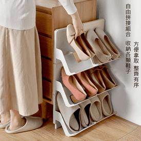 質感可加疊立式組合鞋架