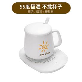 恆溫USB陶瓷保溫杯墊組