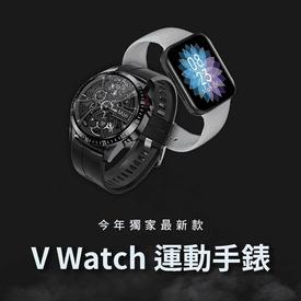 VWatch智能運動手錶