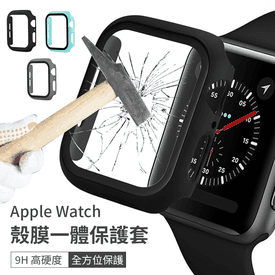 Apple Watch保護套