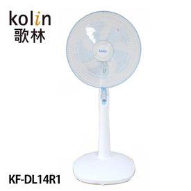 歌林14吋靜音電風扇