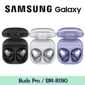 GalaxyBudsPro耳機
