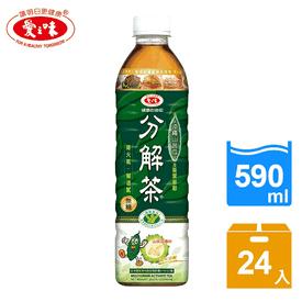 愛之味油切分解茶590ML