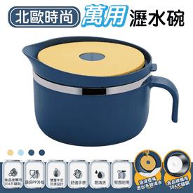 304不鏽鋼瀝水泡麵碗