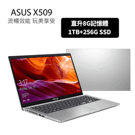 華碩15.6吋雙碟升級筆電