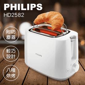 飛利浦智慧厚片烤麵包機