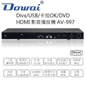 卡拉OK超DVD影音播放機