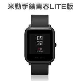 米動手錶青春LITE版