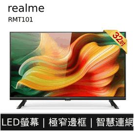 Realme32型顯示器RMT101