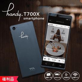 HANDY T700X 智慧型手機