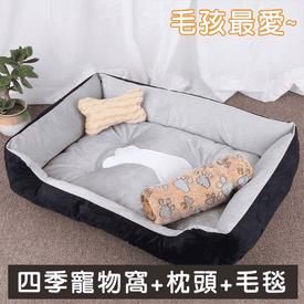 超柔軟加厚寵物床