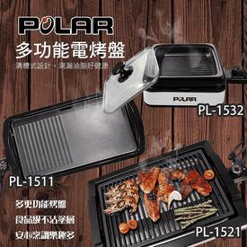 普樂煮烤不沾鍋電烤盤