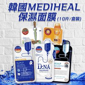 韓國MEDIHEAL保濕面膜