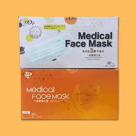 雙鋼印潮流色醫療口罩