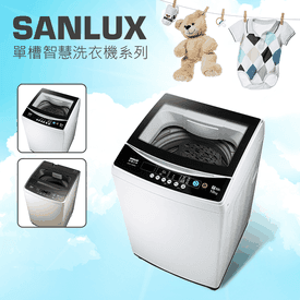 三洋單槽智慧洗衣機系列