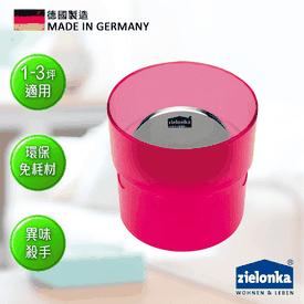 德國不鏽鋼空氣清淨器