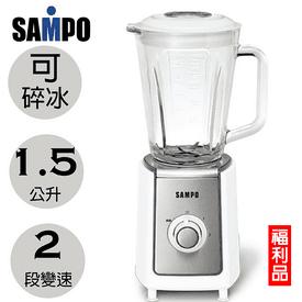 聲寶1.5L玻璃杯果汁機