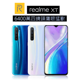 RealmeXT4鏡頭智慧手機