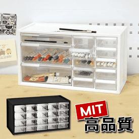 MIT樹德收納抽屜櫃系列