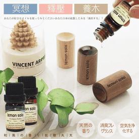 日式香氛擴香原木組