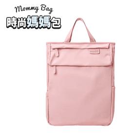 Mommy Bag時尚媽媽包