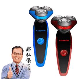 妙煮婦4D水洗刮鬍刀